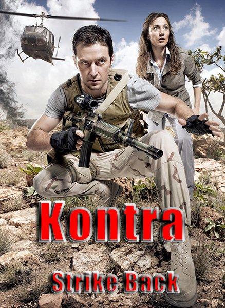 Kontra (2010) KiT-MPEG-TS-HDTV-720-AC-3 /Lektor/PL